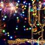 Новогодишни обещания