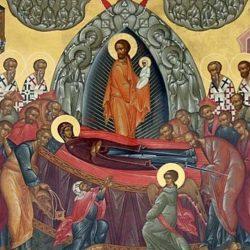 Успение на Св. Богородица